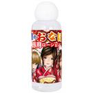 日本NPG*僕專用潤滑液_100ml