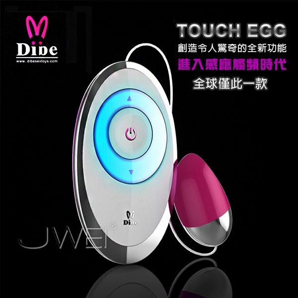 情趣用品-新北中和區-佳兒-愛愛前的好幫手--Dibe 20振動模式挑逗蛋_桃紅(LED夜光+防水+靜音設計)-內有開箱文