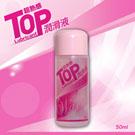 TOP潤滑液50ml   【超熱感】