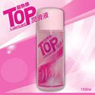 TOP潤滑液150ml   【超熱感】