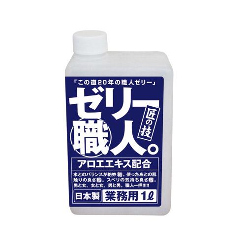 日本A-one*職人業務用潤滑液 1L (蘆薈)