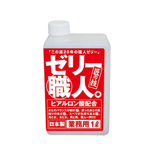 日本A-one*職人業務用潤滑液 1L (玻尿酸)