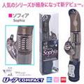 日本TH《 U-7COMPACT防水靜音變頻按摩棒 》