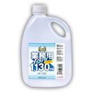 日本NPG*業務用  潤滑液1130ml
