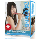 日本EXE*夢想實現自慰套  - 贈特設網站「原汁原味」的原裝動畫