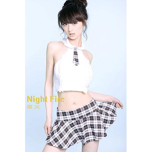 【 Night Fire】夢幻女高校誘惑套裝