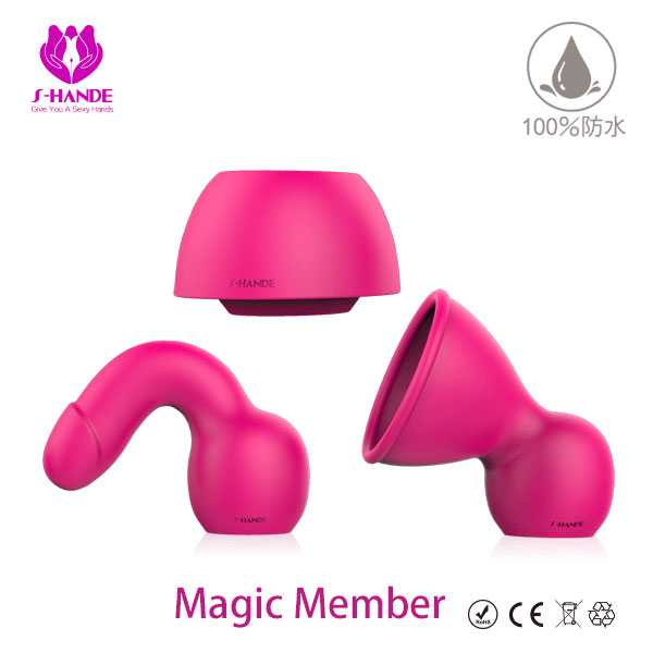 Magic Member 魔力三俠 神氣泉班蒂 專用套(吸乳套、水母套、陰勾套)超值組