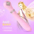 法國ZALO*甜蜜魔法系列 Desire 慾望 可預熱自動抽插型魔法按摩棒