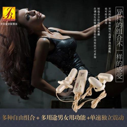 香港積之美~*牙白金全能跳蛋三件套調情套裝