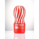 (阿性聖誕慶)日本TENGA~空壓旋風杯(標準)AIR-TECH CUP Regular