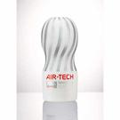 (夏日輕情趣)日本TENGA~空壓旋風杯(超柔)重覆使用型