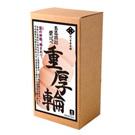 (免運商品)日本EXE*四目屋本舖- 重厚輪 名器探訪