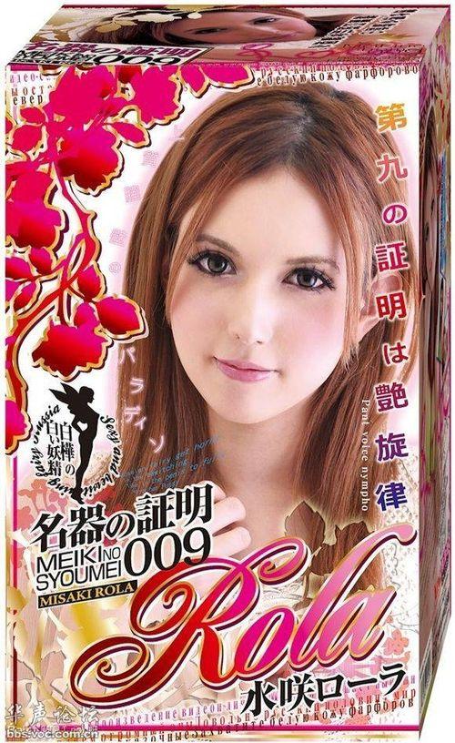 日本NPG*名器的証明009 極品混血天使 白樺妖精-雪白妖精(瀧澤蘿拉、水?蘿拉)