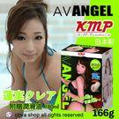 日本KMP*AV ANGEL 蓮實克萊兒 夾吸自慰套