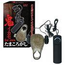 日本KMP*鬼 男用陰激震囊快感震動器