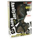 日本EXE* 前列腺震動棒(C0001)