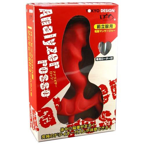 日本EXE*前列腺震動棒(C0002)