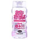 日本RIDE JAPAN*低黏度潤滑液250ml