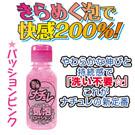 日本NPG*免清洗氣泡潤滑液 150ml (熱情粉紅 )