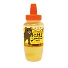 (免運商品)日本Tama Toys*熊先生的蜂蜜潤滑液_250ml