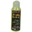 日本PEACH TOYS*20天後 濃厚的精子 潤滑液100ml