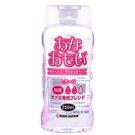 日本RIDE JAPAN*中黏度潤滑液250ml