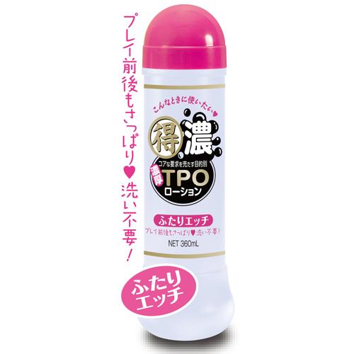 (免運商品)日本NPG*得濃TPO前後二用潤滑液360ml