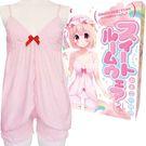日本Tama Toys*偽娘用3件式睡衣(2L)