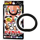 (免運商品)日本 NPG * 男用屌環