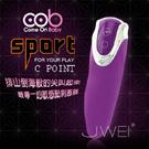 荷蘭COB.Sport 7頻震動按摩棒-C POINT(紫)