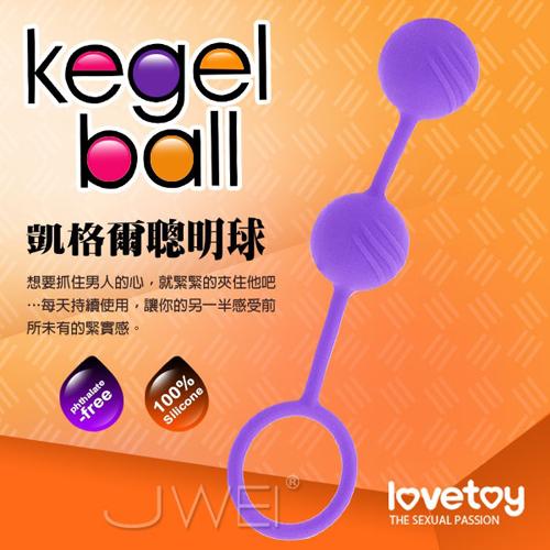 lovetoy.Kegelball陰道後庭訓練聰明球-爪紋