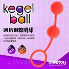 lovetoy.Kegelball陰道後庭訓練聰明球-直條紋-內有開箱文