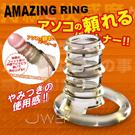 日本原裝進口WINS.AMAZING RING緊束型環紋持久激情套環-Porta