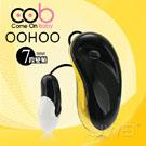 荷蘭COB.OOHOO系列-時尚七段震動跳蛋-D款(黑)