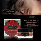 美國KAMA SUTRA.Body Souffle人體奶油秘霜- 草莓(50ml)
