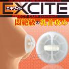 (免運商品)日本原裝進口A-ONE.乳首攻 高速激震吸盤乳頭剌激器