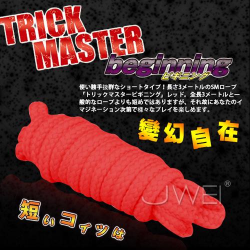 (任選3件999元)日本原裝進口A-ONE.TRICK MASTER 拘束SM綁捆繩(紅)