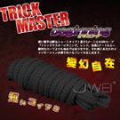 (任選3件999元)日本原裝進口A-ONE.TRICK MASTER 拘束SM綁捆繩(黑)