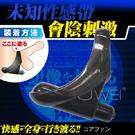 (免運商品)日本原裝進口A-ONE.CORE FAN 射精快感UP! 男用會陰處剌激穿戴震動器