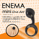 (加購優惠價)日本原裝進口LoveCloud.ENEMA後庭前列腺剌激拉環按摩棒