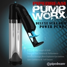 美國原裝進口PIPEDREAM.PUMP WORX系列-真空助勃器-Deluxe Sure-Grip Pump