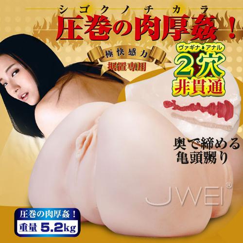 情趣用品-日本原裝進口NPG.至極 史上最強生尻傳說 重量級2穴名器