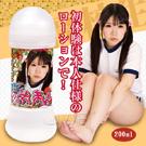 日本原裝進口NPG.愛須心 淫臭-AV女優愛液潤滑液-200ml