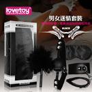Lovetoy.黑色天使套裝7 -SM超值禮盒組(口塞+手銬+眼罩+調情羽毛)
