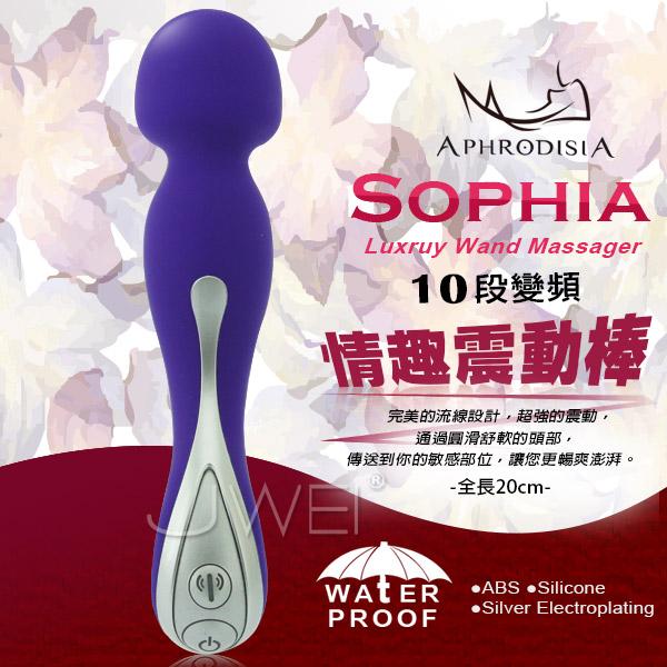 APHRODISIA.SOPHIA 10段變頻USB充電全矽膠防水AV女優按摩棒-藍(大)