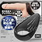 (免運商品)日本原裝進口A-ONE.CORE PAD 多功能男用會陰處剌激+強精持久環 - M
