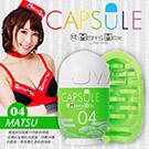 日本原裝進口MENS MAX .CAPSULE 膠囊型快感自慰杯-04