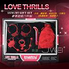 Lovetoy.LOVE THRILLS.情趣豪華禮盒超值六件組(手銬+拉珠棒+震動環+G點棒+花瓣+骰子)