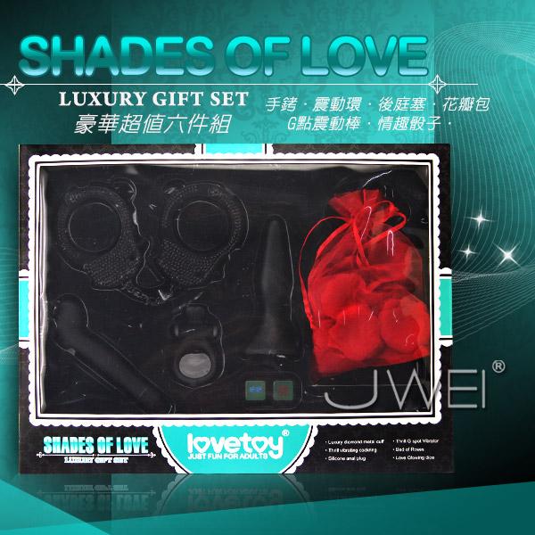 Lovetoy.SHADES OF LOVE.情趣豪華禮盒超值六件組(手銬+後庭塞 +震動環+G點棒+花瓣+骰子)