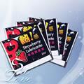 熱感潤滑液隨身包(口味隨機出貨) 2ml ×5包裝